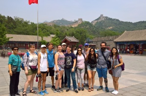 Lee College Study Abroad 2017 in China: Group photo